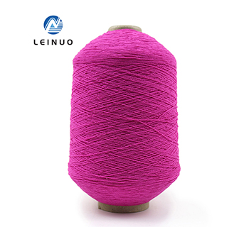 /IMG/1207070-rubber-covered-yarn-95 .jpg