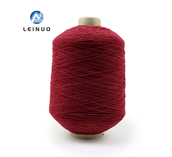/IMG/1407070-rubber-covered-yarn-33 .jpg