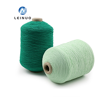 /IMG/1407575-rubber-covered-yarn-85 .jpg