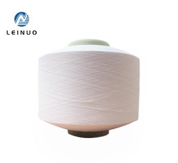 /img/4070-nylon-spandex-air-covered-yarn-for-seamless-underwear. jpg