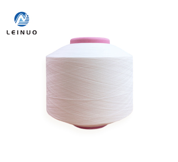 /IMG/Spandex-covered-nylon-yarn-yarn-for-SOCKS-Production-30d-81 .jpg