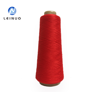 /IMG/Wholesale-Hank-dyed-Nylon-Stretch-colored-yarn-for-webbing-. jpg